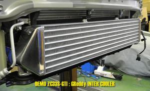 Zc33sictrust002